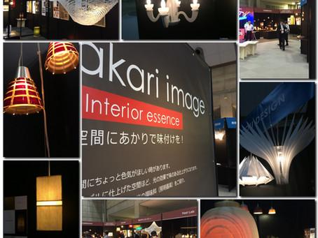 アカリ・イマージュ2017 開催中!   | 手作りライト照明教室 PAPERMOON(東京 自由が丘)
