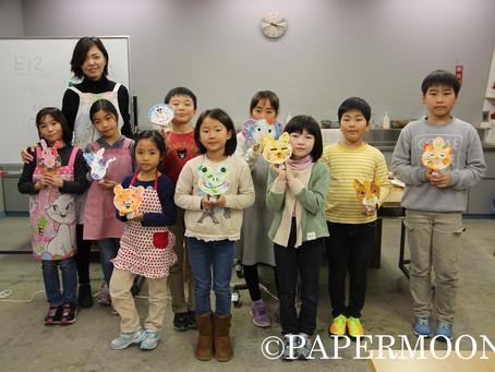 福島っ子は、元気で〜す(^^)/  親子deランプ教室 | 手作りライト照明教室 PAPERMOON(東京 自由が丘)