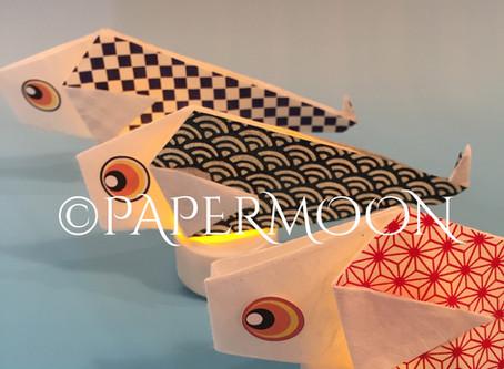 和紙で折り紙 鯉のぼりライト   手作りライト照明教室 PAPERMOON(東京 自由が丘)