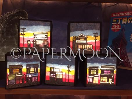 三丁目の夕日ランプ | 手作りライト照明教室 PAPERMOON(東京 自由が丘)