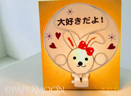 ハンダ付けは危険⁉️ その1   手作りライト照明教室 PAPERMOON(東京 自由が丘)
