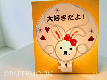 ハンダ付けは危険⁉️ その1 | 手作りライト照明教室 PAPERMOON(東京 自由が丘)
