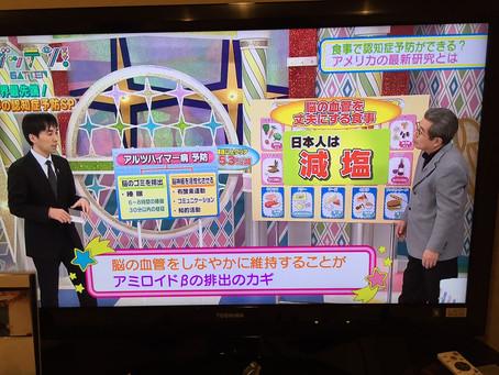 【ライトセラピー 23 】NHKガッテン!で放送された最先端認知症予防 | PAPERMOON ライトセラピーレッスン 東京自由が丘