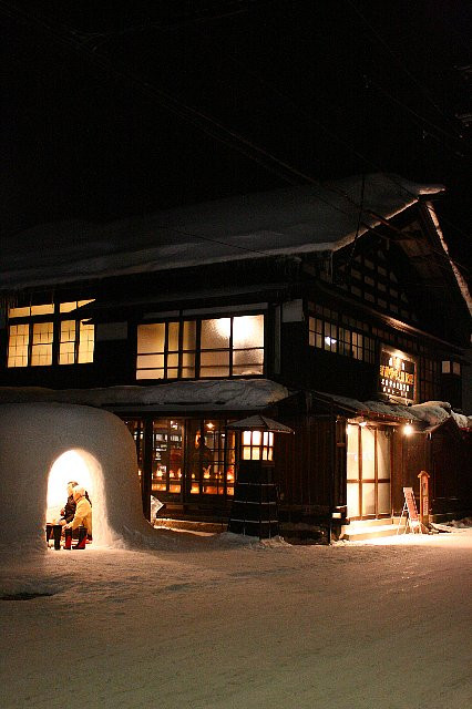 | 手作りライト照明教室 PAPERMOON(東京 自由が丘)