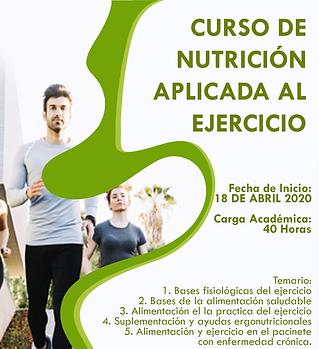 Afiche NAE4.png