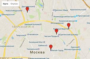 Школа хореографии в Москве