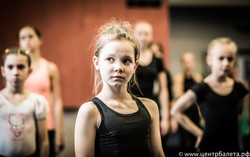 Ballet_centre_ND (33 of 70)