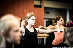 Ballet_centre_ND (34 of 70)