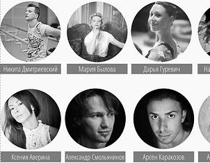 Педагоги артисты Большого театра