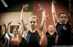 Ballet_centre_ND (68 of 70)