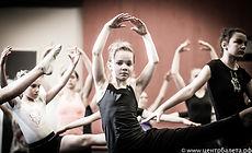 Уроки балета для детей 3 лет