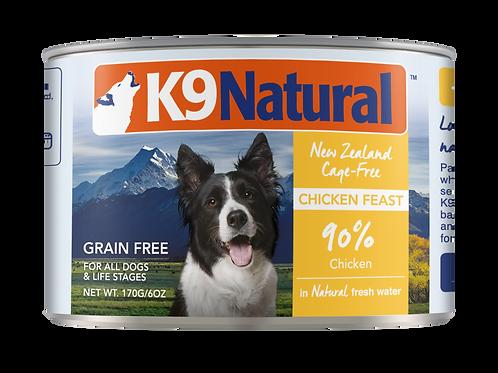 K9: Chicken Feast Can