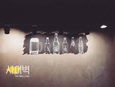 인테리어벽화_실내인테리어_실내벽화_닭갈비인테리어_인덕원닭갈비 (5).jp