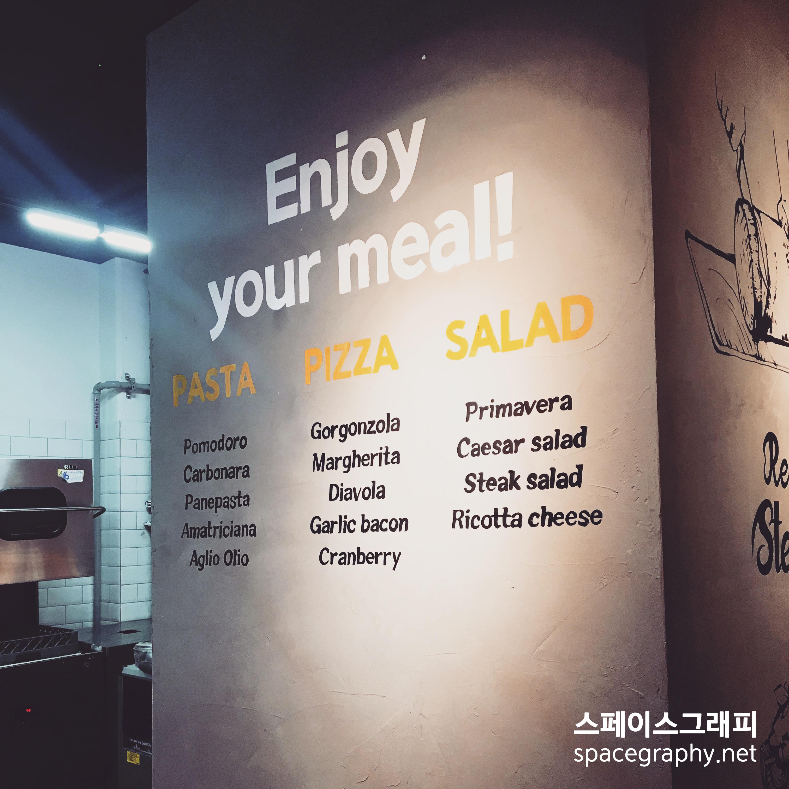 이탈리아음식점_레스토랑벽화_레스토랑인테리어_스페이스그래피_실내벽화_1