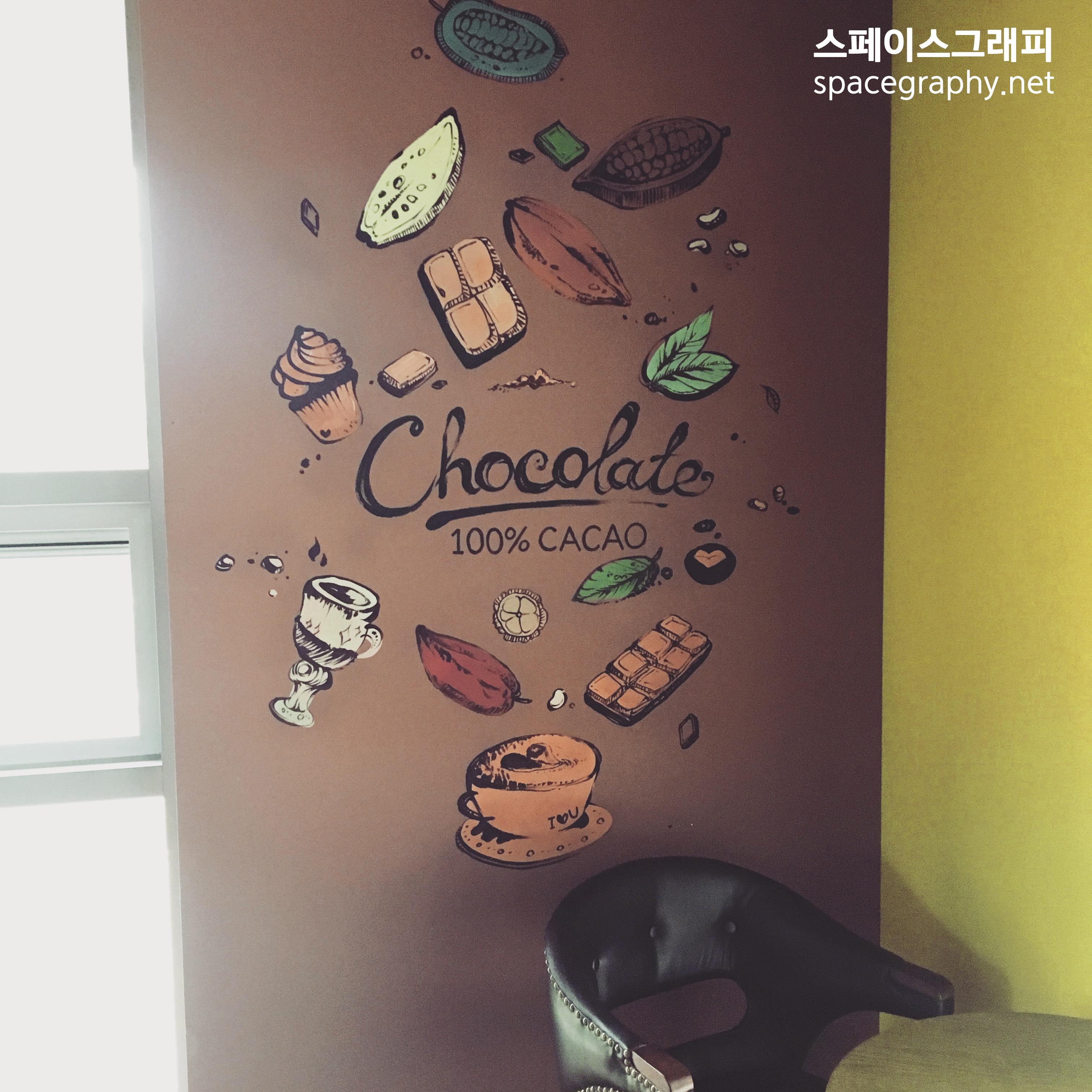 초콜렛카페인테리어_초콜렛벽화_실내벽화_인테리어벽화_디저트카페인테리어_5