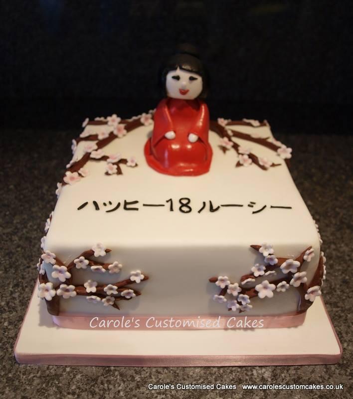 Japanese lady cake