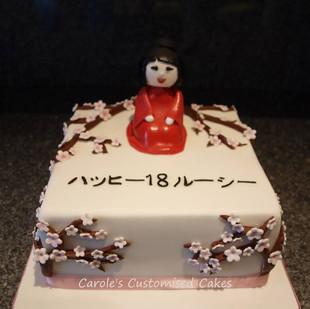 Cherry blossom 18th birthday cake