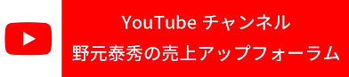 YouTube_chanel.jpg