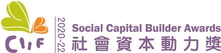 SCB Logo_2020-22.jpg