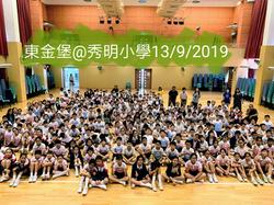 DGC秀明20190913