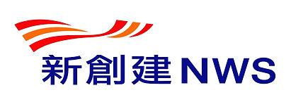 NWS_logo.jpeg