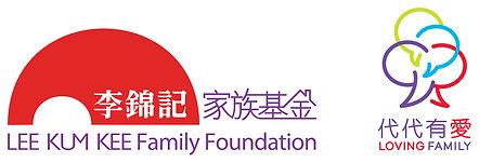 LKKFF+LF logomark.jpeg