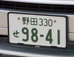 plate(Photo)(noise_scale)(Level2)(x2.000000)