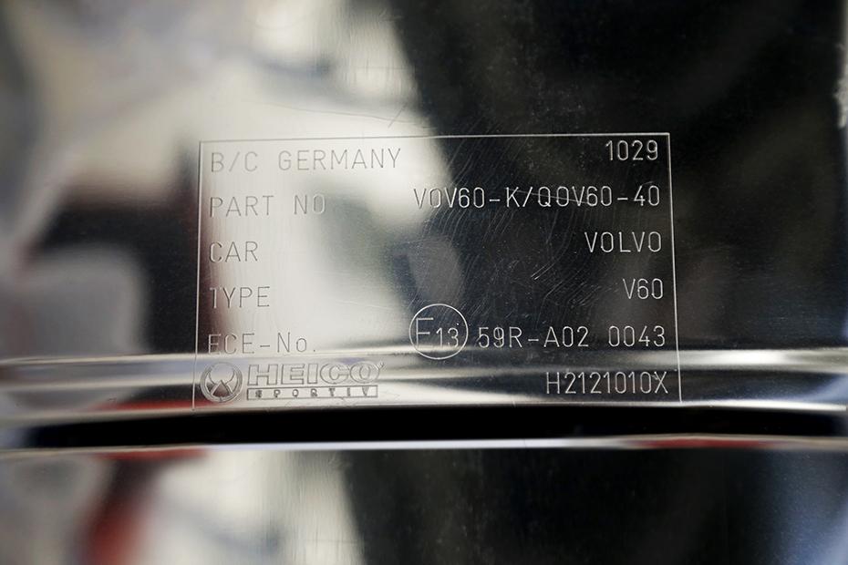 HEICO_SPORTIV_exhaust_system_V60_225_4