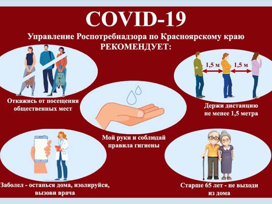 Дорогие друзья! Сообщество учителей города-героя Новороссийска обращается к вам с призывом проявить