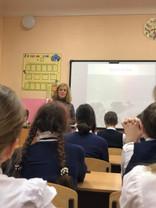 27.01.2021 в гимназии прошли  классные часы