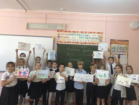 7 октября 2020 года  был проведен Всероссийский урок, посвященный Дню школьного молока.