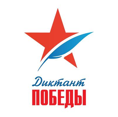 Уважаемые родители, учащиеся и педагогический коллектив МАОУ гимназии №6!