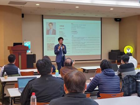 新創募資教戰與補助計劃秘訣於台北創新實驗室