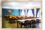 Salle de réception de l'Ire à Château-du-Loir