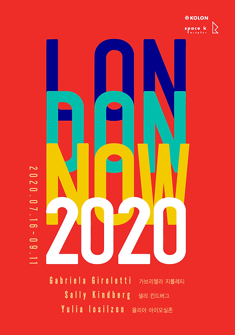 flyer London Now 2020, Space K, South Korea, Sally Kindberg