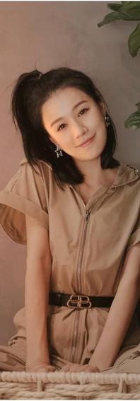 Tsui Yu