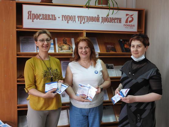 Мы передали в Центральную детскую библиотеку Ярославля  фильмы о героях тыла в годы В.О.В.