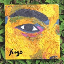 Victor Kinjo