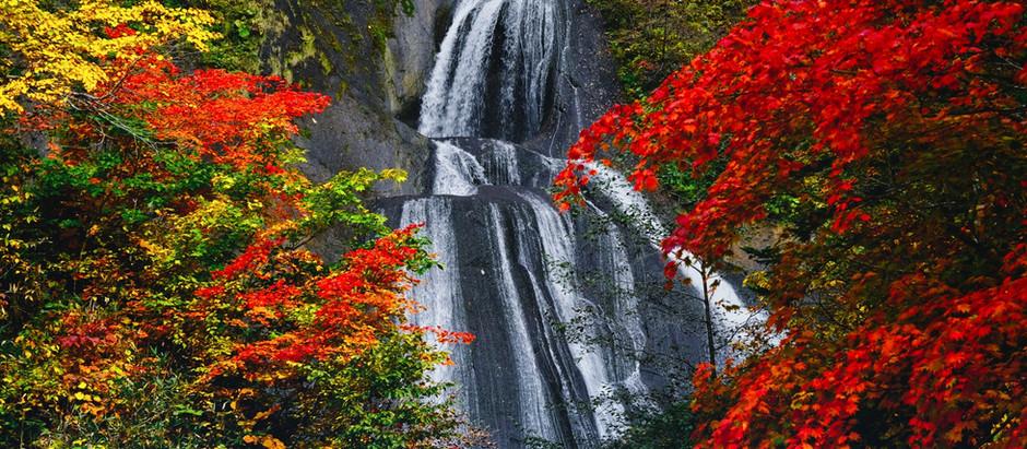 天人峡温泉