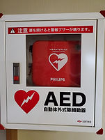 AED設置.jpg