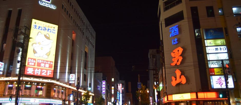 道北最大の歓楽街「3・6街(さんろくがい)」