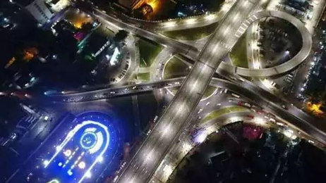 Accra Nkrumah Circle at Night