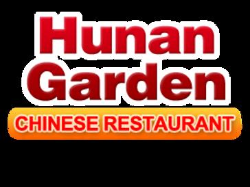 $25 Hunan Garden Gift Card