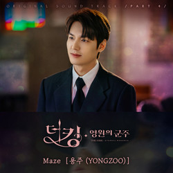 YONGZOO 'Maze'