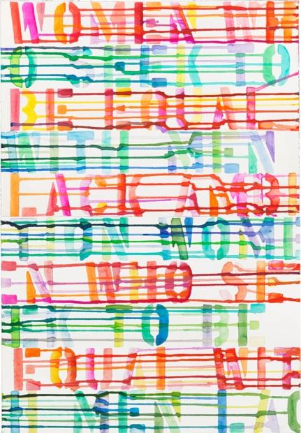 Women who Seek - 2013, watercolor on paper diptych, 10,25 x 14,2 in (overall), 26 x 35,9 cm (en tout