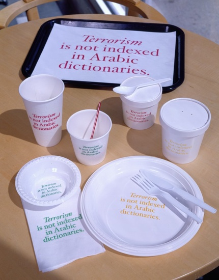 Reign of Terror, 2005, printed plates, cups, bowls and tray liners, Davis Museum, Wellesley College,
