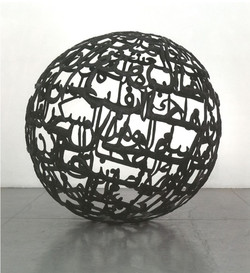 The Words I Love the Most - 2012, bronze with black patina, 60 x 60 x 60 in, 152,4 x 152,4 x 152,4 c