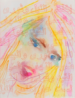 Portrait 3 - 2013, watercolor on paper, 12 x 9 in, 30,5 x 22,9 cm