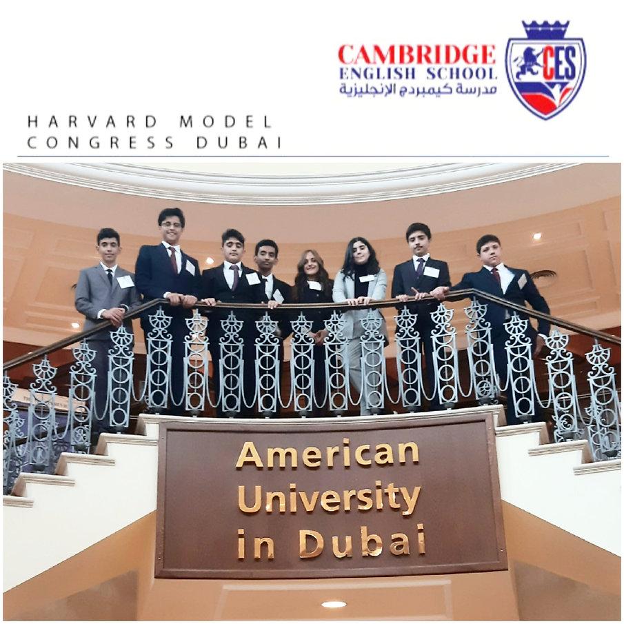 Harvard 4.jpg