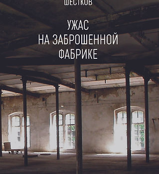 2Obl_Kajala (1).jpg
